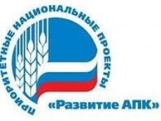 Федеральный центр поможет сельхозпроизводителям Мордовии