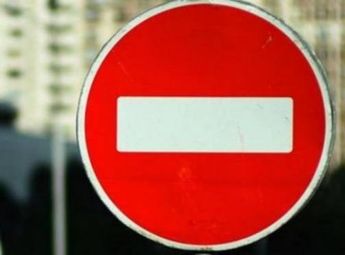 В День города в Саранске ограничат движения транспорта