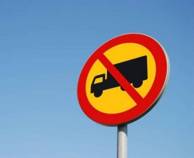 В Саранске грузовики ограничат в движении