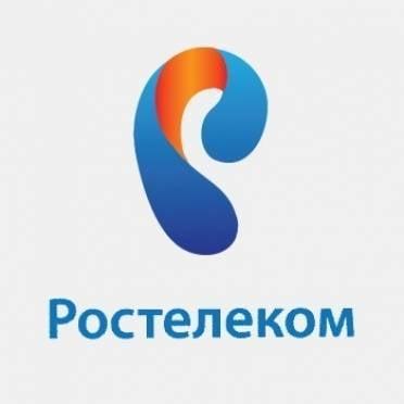 «Ростелеком» объявляет о завершении завершении второго этапа реорганизации
