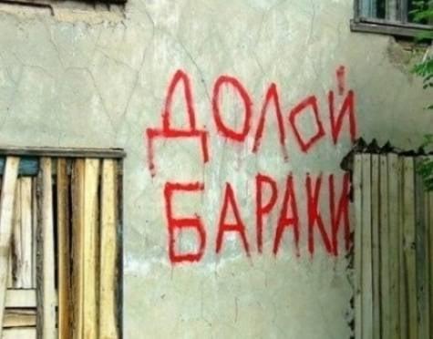 В Мордовии 34 аварийных дома вычеркнули из списков на переселение