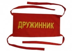 В Мордовии проходит слет дружинников