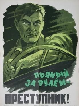 В Мордовии фигурантами уголовных за пьянку за рулем стали более 20 водителей