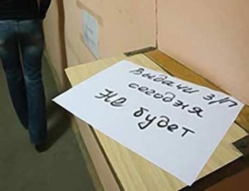 «Саранский вагоноремонтный завод» должен своим рабочим более 6 млн. рублей
