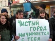 Администрация Саранска призывает горожан «стучать» на грязнуль