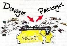 В бюджет Мордовии внесены изменения