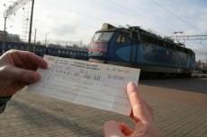 В Мордовии подорожают билеты на пригородные поезда