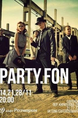 Party.fon постер