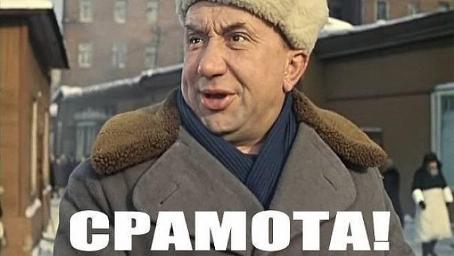 Чиновник в Мордовии «забыл» о своих земельных участках и доме