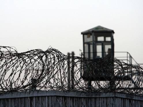 Дмитрий Нецкин «отсидит» 11 лет и заплатит штраф в 50 млн рублей за «откаты»