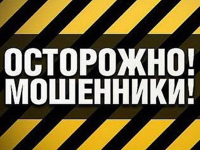 В Саранске задержали приезжую мошенницу