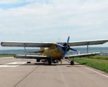 В аэропорту Саранска аварийно приземлился самолет