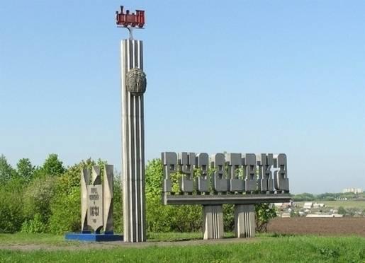 Рузаевка и Темников стали «Культурными столицами малых городов России»