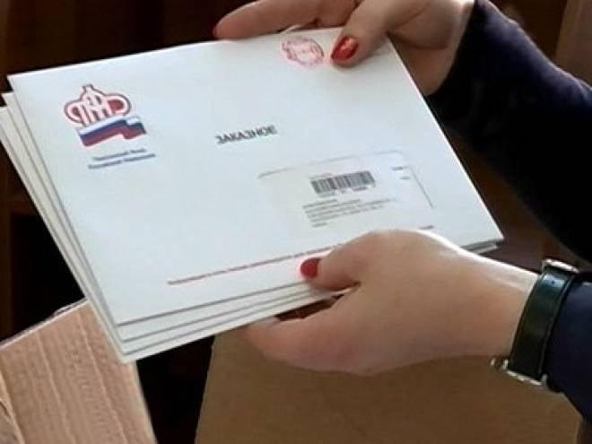 Жителям Мордови больше не пришлют пенсионнные  «письма счастья»