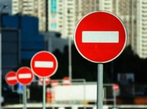 1 и 4 мая в Саранске будет ограничено движение транспорта