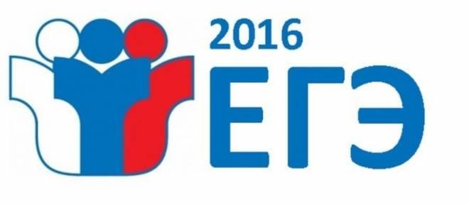 В Мордовии результаты ЕГЭ-2016 лучше прошлогодних