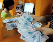 Средняя зарплата в Мордовии  - почти 14 тысяч рублей