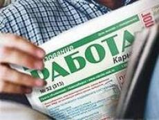 Мордовия на 4 месте по уровню безработицы в Приволжье