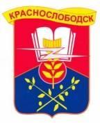 В Краснослободском районе Мордовии появится новый бассейн