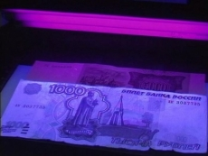В саранском банке обнаружили фальшивку
