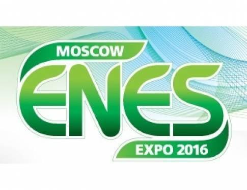 Три «энергосберегающих» проекта из Мордовии претендуют на победу во всероссийском конкурсе