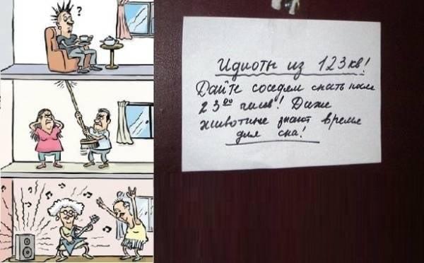 Жителя Саранска избили за желание побыть в тишине
