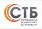 Компания «Современные технологии безопасности»