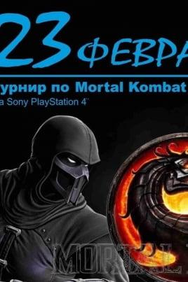 Mortal Combat постер