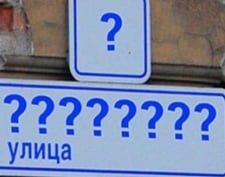 В Саранске появились новые улицы
