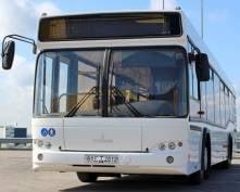 Зимой автопарк общественного транспорта Саранска пополнит 50 автобусов