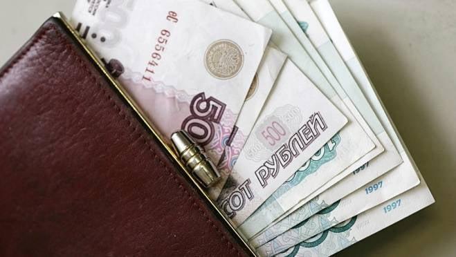 Мордовия оказалась в списке аутсайдеров по уровню зарплат в 2017 году