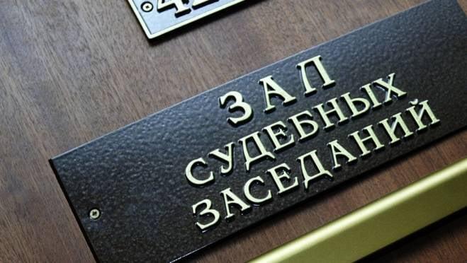 Молодого мужчину в Мордовии осудят за избиение благоверной капотом по голове