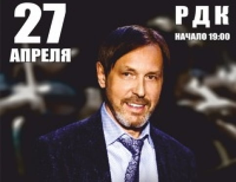 Серьезные проблемы со здоровьем могут отменить концерт Николая Носкова в Саранске