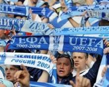 Сегодня в Саранск приедет более полутора тысяч фанатов «Зенита»