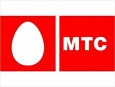 МТС предлагает выгодные тарифы для стартап-компаний