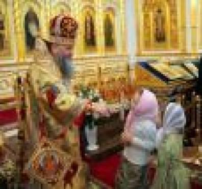 Паломники из Мордовии направились в Иерусалим