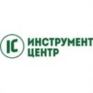 Магазин - сервисный центр «Инструмент Центр»