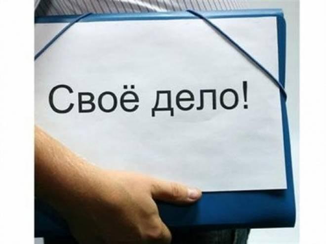 В Мордовии определят лучшего предпринимателя