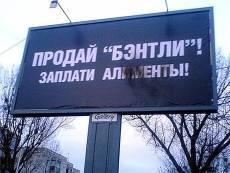 В Саранске алиментщик одумался  после расставания с «Маздой»