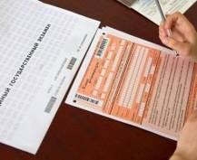К Министерству образования Мордовии возникли серьезные вопросы по итогам ЕГЭ