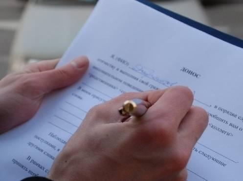 Жителю Мордовии грозит 2 года за ложный донос об угоне