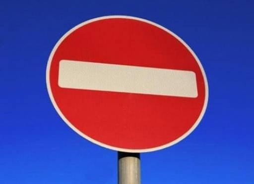 В Саранске водителей не пустят в «зону гостеприимства»