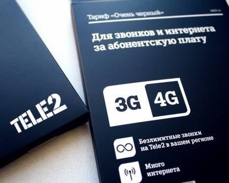 Тарифы Tele2 стали еще выгоднее для жителей Мордовии