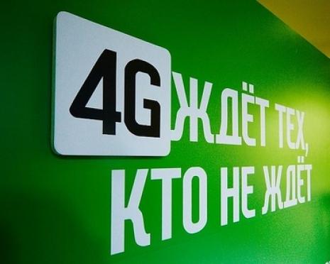 LTE-роуминг от «МегаФона» доступен в 39 странах