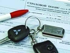 В Мордовии действия «Россгостраха» признали незаконными
