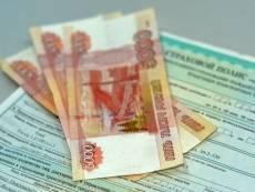 В Мордовии менеджера «Росгосстраха» наказали рублём за навязывание допуслуг