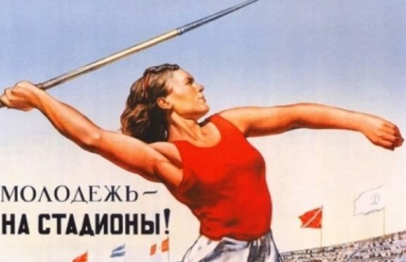 Мордовии дадут миллион рублей на готовность к труду и обороне