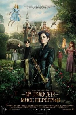 Дом странных детей мисс ПерегринMiss Peregrine's Home for Peculiar Children постер