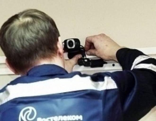 """Система видеонаблюдения """"Ростелекома"""" готова к досрочному периоду ЕГЭ-2016"""