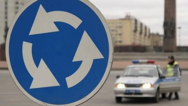 В России определились с правилами проезда перекрёстков с круговым движением